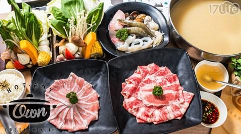 旺客鍋坊/旺客/鍋/中式/松阪豬/極黑豚/干貝/牛