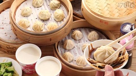 湯包/鮮肉/小籠包/上海/邵師傅湯包/鮮肉湯包/臭豆腐湯包/韭菜湯包