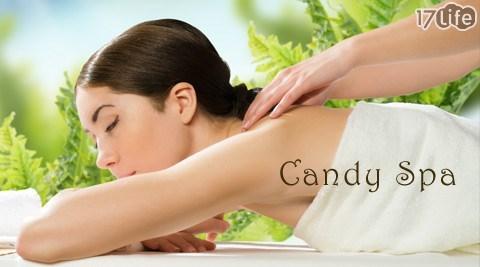Candy Spa-美容美體方案