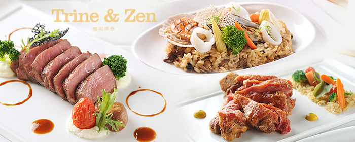Trine&Zen 崔妮傑恩《微風松高店》-晚間套餐 微風百貨旗下品牌,蒐羅全世界華麗風味,料理精隨蕩漾舌尖,忍不住大快朵頤的美味關係