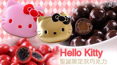 Hello Kitty-聖誕限定款巧克力