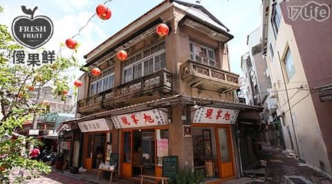 逸歡旅遊 momo 香港
