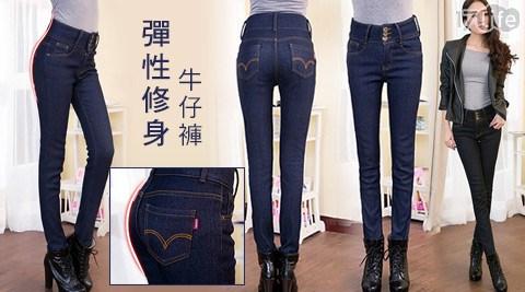 新款多尺碼彈性修身牛仔褲