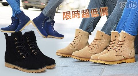 麂皮絨防滑耐磨男女款保暖靴