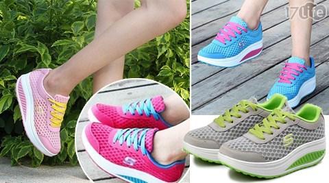 網布透氣增高健走鞋