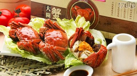 海之霸-正宗太湖大閘蟹方案