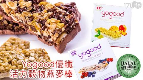 Yogood優纖-活力穀物燕麥棒