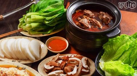 長疆羊肉爐《南崁店》-3~4人分享餐