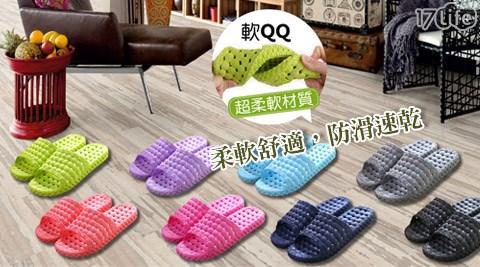鵝軟石/防水/防滑/按摩拖鞋/室內拖鞋/拖鞋