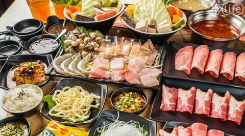 丸子涮涮鍋/涮涮鍋/丸子/火鍋