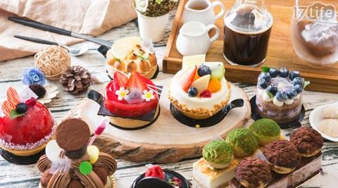 平均每張最低只要230元起即可享【日芙洋菓子】平假日單人幸福下午茶套券2張/6張,每張皆含:手作慕斯蛋糕系列任選1+飲品系列任選1。