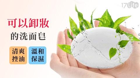 平均每顆最低只要69元起(含運)即可購得【SANADA】日本原裝進口-美人洗顏皂1顆/5顆/10顆/15顆/20顆(150g/顆)。