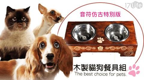 寵物/狗/貓/餐具