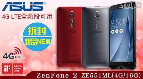 只要3,899元(含運)即可享有【ASUS】原價6,990元ZenFone 2 ZE551ML (4G/16G)(保固一年)(福利品)1台,顏色:紅/灰。