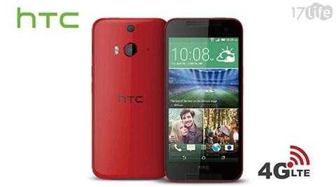 HTC-BUTTERFLY 2 B810X四核5吋16G-紅(福利品)