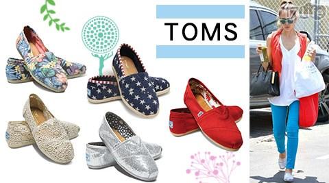 TOMS/懶人鞋/休閒鞋/鞋/包鞋/平底鞋