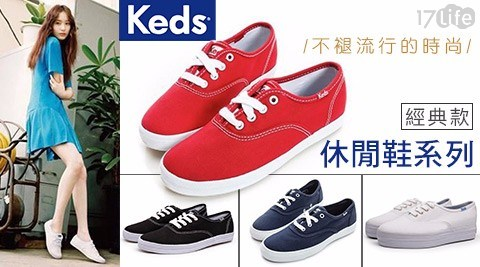 keds/KEDS/休閒鞋/懶人鞋/運動鞋/TOMS/NATIVE