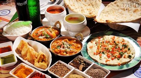 印度/印度藝術餐廳/咖哩/烤餅