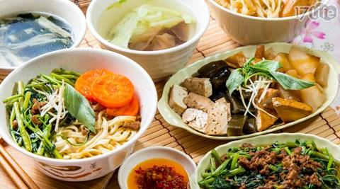 自然風味素食館-雙人小資方案