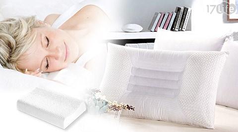 只要588元起(含運)即可購得原價最高8298元高品質舒眠乳膠枕/止鼾枕系列任選1顆/2顆:(A)曲線型乳膠枕/(B)100%天然薰衣草舒壓止鼾枕/(C)泰勒比利100%天然乳膠枕。