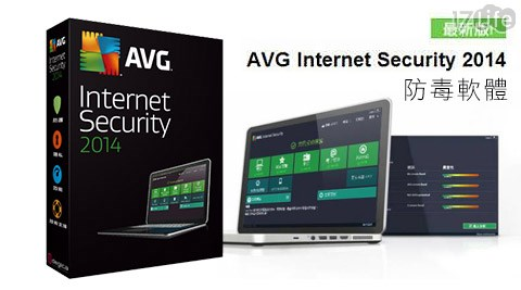 AVG/Internet Security/1年3人版/防毒軟體