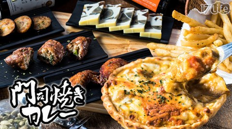 門司燒/きカレー/咖哩飯/日式咖哩