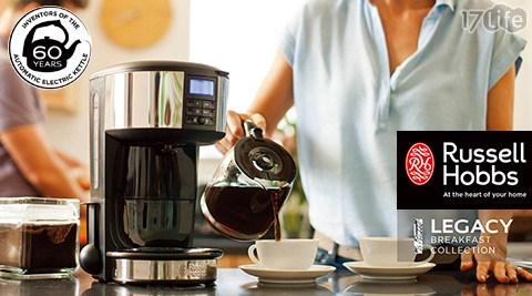 只要2,980元(含運)即可享有【英國Russell Hobbs】原價3,990元Legacy晶亮美式咖啡機1台,顏色:不鏽鋼色/紅色/黑色,享保固2年。