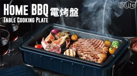 recolte日本麗克特/Home BBQ/ 電烤盤