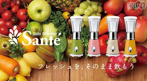 只要500元起(含運)即可享有【recolte日本麗克特】原價最高1,990元Solo Blender Sante迷你果汁機:(A)迷你果汁機1台,多色任選,享保固1年/(B)迷你果汁機專用研磨杯1入。