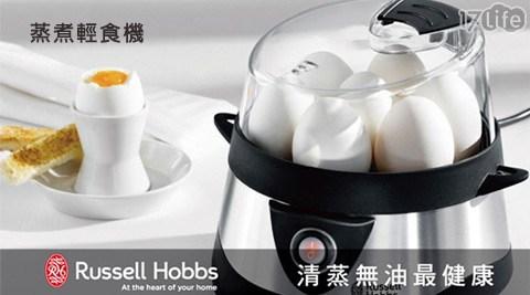 只要1,680元(含運)即可享有【英國Russell Hobbs】原價2,690元蒸煮輕食機(14048TW)只要1,680元(含運)即可享有【英國Russell Hobbs】原價2,690元蒸煮輕食機(14048TW)1台,享保固2年。