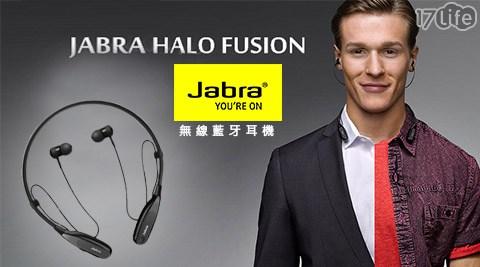 Jabra/無線/藍牙/耳機