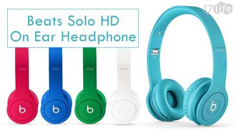 Beats-Solo HD On Ear Headphone頭戴式耳機(福利品)