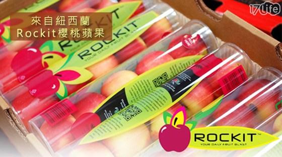 築地一番鮮/Rockit/櫻桃蘋果/櫻桃/蘋果/水果