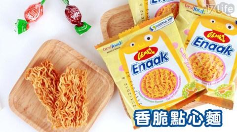 平均最低只要11元起(含運)即可享有【韓國Enaak】香脆點心麵平均最低只要11元起(含運)即可享有【韓國Enaak】香脆點心麵:30包/60包/90包。