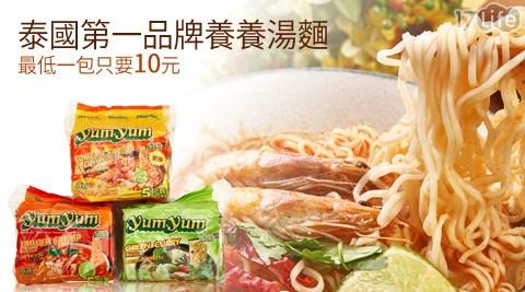 泰國第一品牌養養湯麵