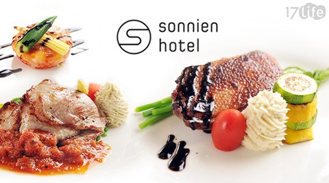 只要1,080元(雙人價)起即可享有【松哖酒店 Sonnien Hotel J³ Restaurant & Bar】原價最高1,980元雙人餐:(A)饌套餐/(B)精饌套餐。