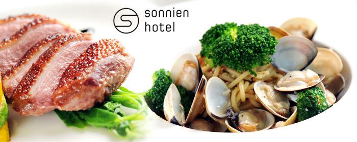 松哖酒店 Sonnien Hotel J³ Restaurant & Bar-餐酒抵用券/雙人排餐組合 城市中的一方綠洲,暫緩步調的歇腳處,異國創意料理入口驚豔,恣意享受舌尖上躍動的歡愉