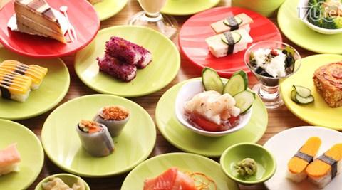 蔬食/壽司/水問蔬食園/紅油炒手/鹹酥菇