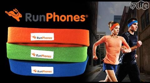 耳機/頭戴式/RunPhones/運動耳機
