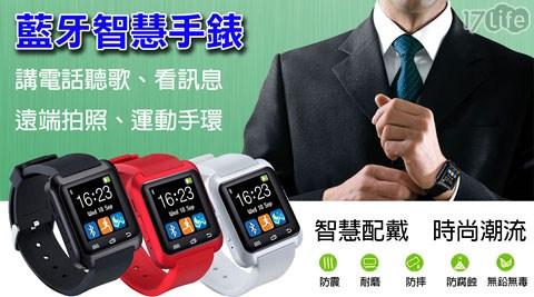 長江-W1觸摸通話藍芽手錶豪華版