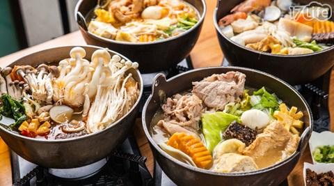 石頭火鍋/景美/小石鍋/蒙古藥膳鍋/東北酸菜鍋/泡菜鍋/札幌味噌鍋