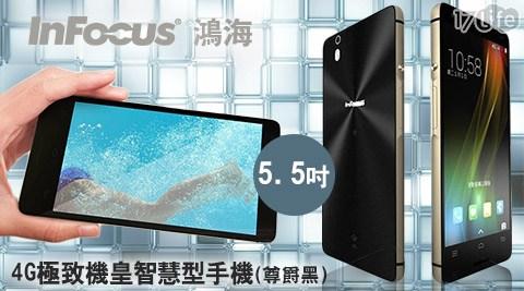 InFocus鴻海/ M810/ 5.5吋/4G/極致機皇/智慧型手機