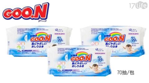 平均最低只要75元起(含運)即可享有【日本大王GOO.N】嬰兒護膚柔濕巾3包/6包/9包/12包(70抽/包)。
