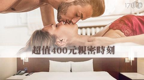 沐旅/商旅/帝寶館/休息/台中