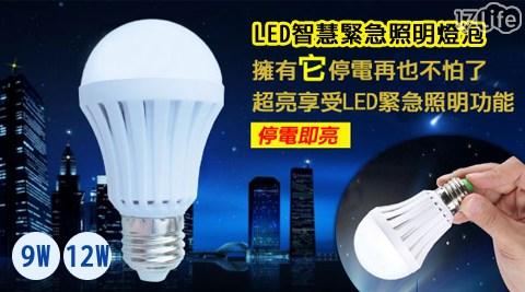 用手就會亮的燈泡/LED智慧緊急照明燈泡/燈泡/LED/智慧燈泡/緊急照明