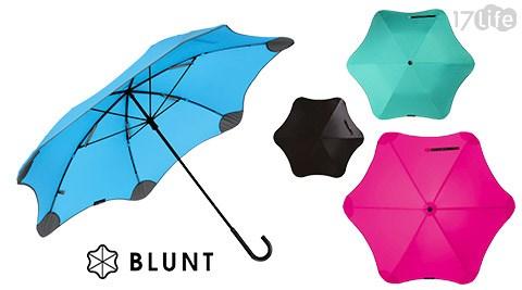 紐西蘭/BLUNT/抗強風/抗UV/折傘/雨傘/傘具/陽傘/遮陽/抗UV/抗強風/防反傘/雨具