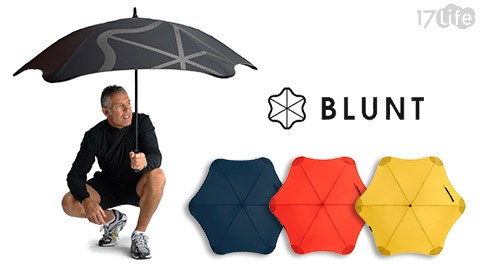 17life 評價紐西蘭BLUNT-直傘/高爾夫球傘系列