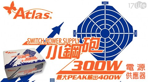 Super Flower/振華/小鋼炮 /300W /電源供應器