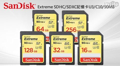 SanDisk-Extreme SDHC/SDXC記憶卡U3/C10/90MB