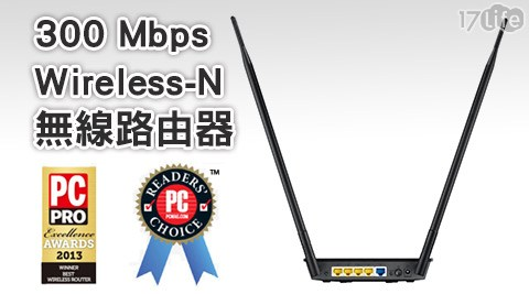 ASUS華碩/RT-N12HP 300 Mbps Wireless-N /無線路由器